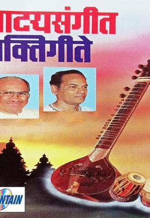 Ramdas Kamat