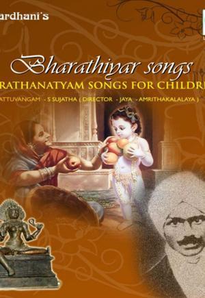 Divya Ravichandran