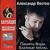 ИРИНА ЕЖОВА СЛУШАТЬ ОНЛАЙН БЕСПЛАТНО ВСЕ ПЕСНИ В ХОРОШЕМ КАЧЕСТВЕ 2014 СКАЧАТЬ БЕСПЛАТНО