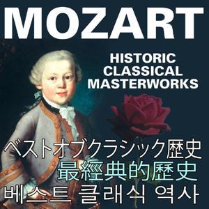Historic Classical Masterworks (Wolfgang Amadeus Mozart - Asia Edition)