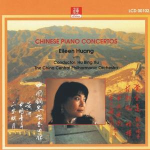 Chinese Piano Concertos