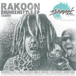 Drunken Style EP
