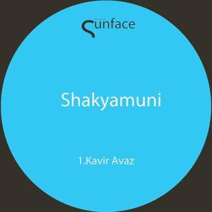 Kavir Avaz