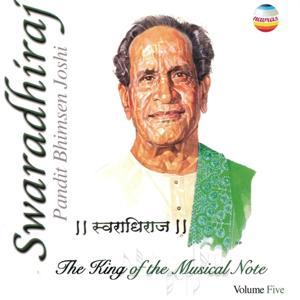 Swaradhiraj, vol. 5