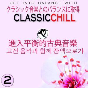 Classic Chill, Vol.2 (Asia Edition)