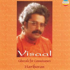 Visaal (Ghazals for Connoisseurs)