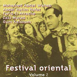 Festival oriental, vol. 2