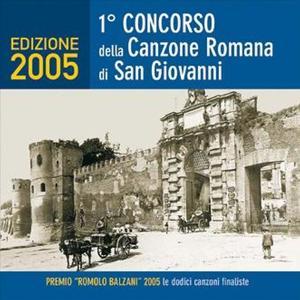 Canzone romana (1° concorso di San Giovanni)