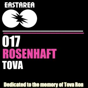 Tova (Dedicated to the memory of Tova Ron)