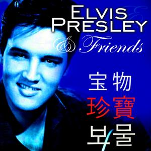 Meet Elvis And His Friends (Asia Edition)