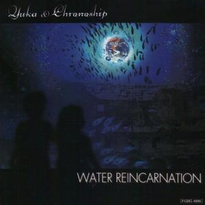 Water Reincarnation