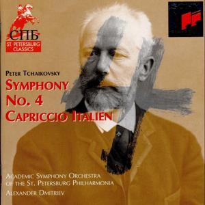 Symphony No. 4 & Capriccio Italien (Tchaikovsky)