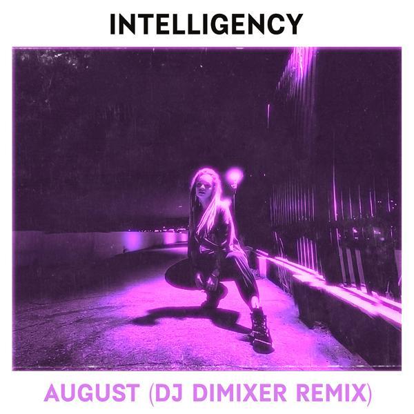 Альбом: August (DJ DimixeR Remix)