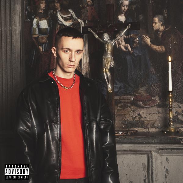 Альбом: Новый Русский