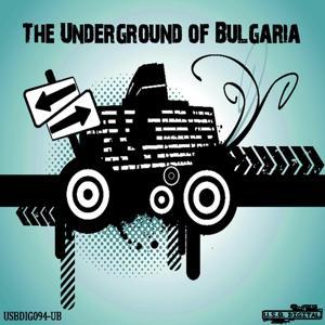 The Underground of Bulgaria