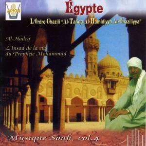 Musique soufi, vol. 4 : Al-Tariqa Al-Hamidiyya Al-Chaziliyya