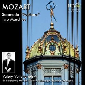 Serenade in D Major, Posthorn, K.320; Two Marches in D Major, K.335