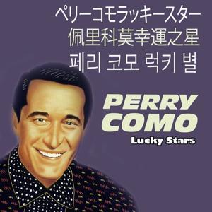 Lucky Stars (Asia Edition)