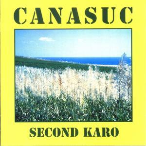 Second Karo (Ile de La Réunion)