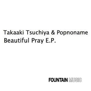 Beautiful Pray E.P.