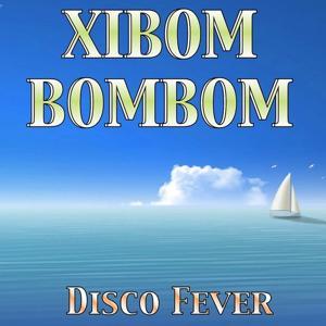 Xibom Bombom