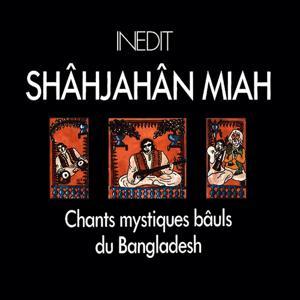 Bangladesh. shâhjahân miah. chants mystiques bâuls