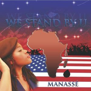 Nafissatou: We Stand By U