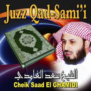 Juzz Qad Sami' - Quran - Coran - Récitation Coranique