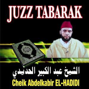 Juzz Tabarak (Quran - Coran - Récitation Coranique)