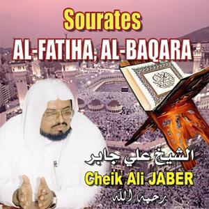 Sourates al Fatiha et al Baqara (Quran - Coran - Récitation Coranique)