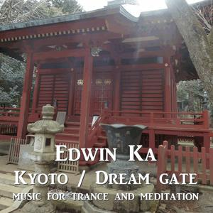 Kyoto - Dream Gate