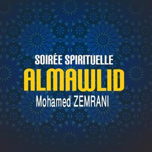 Soirée spirituelle Al Mawlid (Chants Religieux - Amdah - Inchad - Quran - Coran - Islam)