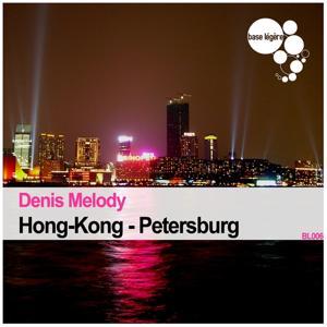 Hong-Kong - Petersburg