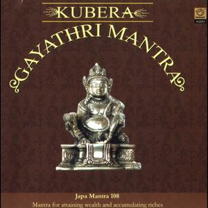 Kubera Gayathri Mantra