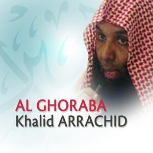 Al ghoraba (Quran - Coran - Islam)