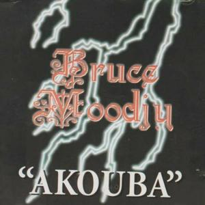 Akouba