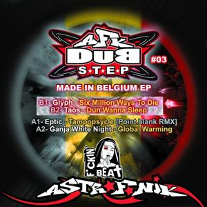 AFK Dubstep 03 (Made in Belgium EP)