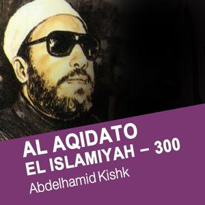Al aqidato el islamiyah - 300 (Quran - Coran - Islam)