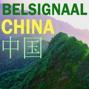 China Belsignaal