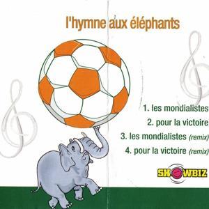L'hymne aux éléphants