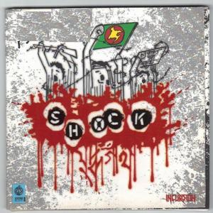 Shock-Judhdho Gatha