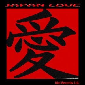 Japan Love (Electro Minimal)