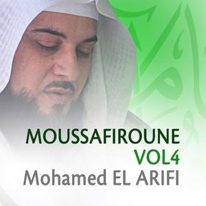Moussafiroune, Vol. 4 (Quran - Coran - Islam - Discours - Dourous)