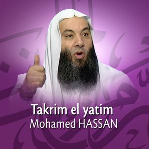 Takrim el yatim (Quran - Coran - Islam)
