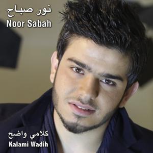 Kalami Wadih
