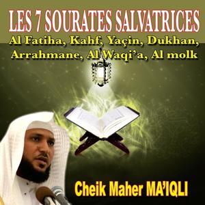 Les 7 sourates salvatrices (Quran - Coran - Islam)