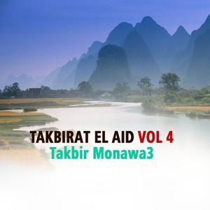 Takbirat el aid, vol. 4 (Quran - Coran - islam)