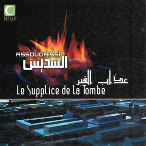 Aadab al kabar - Le supplice de la tombe