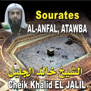 Sourates Al Anfal, Atawba (Quran - Coran - Islam)