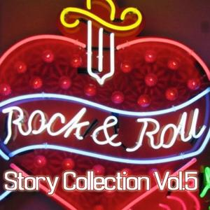 Rock & Roll Story Collection, Vol. 5